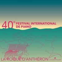 Festival International de Piano de La Roque d'Anthéron (13)